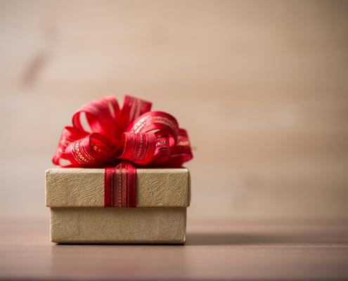 هدیه چیست