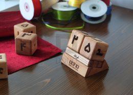 محصولات دیدینو -تقویم مکعبی چوبی