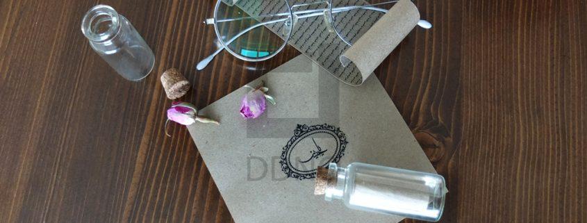 محصولات دیدینو - هدایای ویژه مناسبت های مذهبی و معنوی